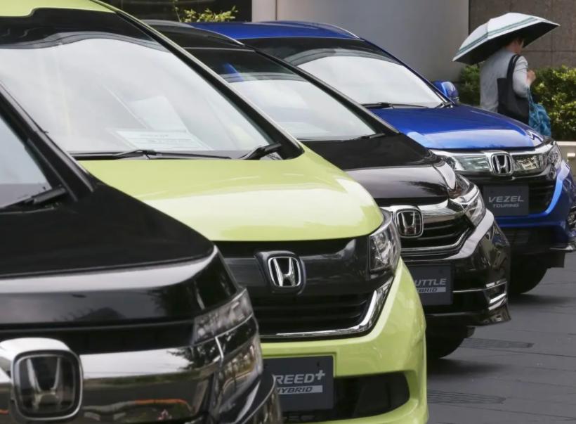 company car loan